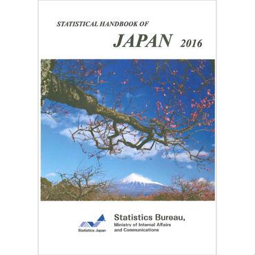 Statistical Handbook of Japan 2016 [978-4-8223-3883-1]-05