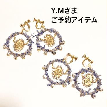 Y.M さま ご予約アイテム デニム× ラインストーンマリアメダイのイヤリング 2点(クリアカラービジュー)