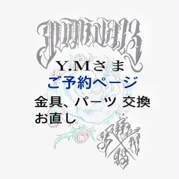 Y.Mさま ご予約ページ