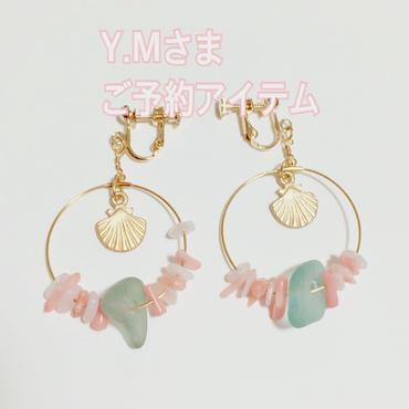 Y.Mさま ご予約アイテム 貝殻チャーム の シーグラス × ローズクォーツ&サンゴチップ フープ イヤリング