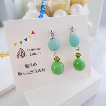 【 つぶ粒耳飾り 】橄らん色水宝色  イヤリング/ピアス