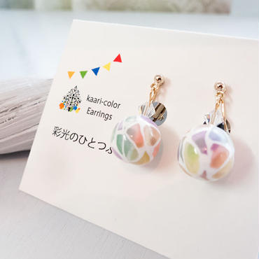【 耳飾り 】彩光のひとつぶ イヤリング no.629E