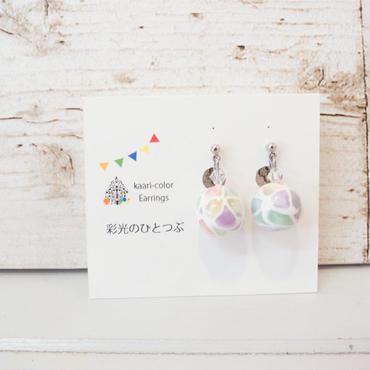 【 耳飾り 】彩光のひとつぶ イヤリング no.634E