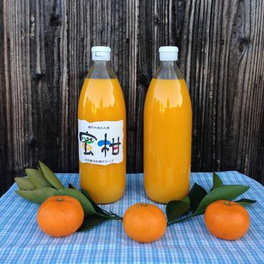 蜜柑(温州みかん)ジュース ご家庭用&ご贈答用6本セット