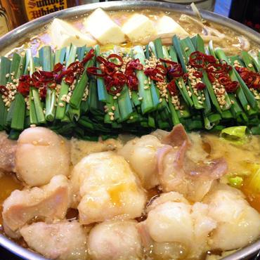 奇跡のもつ鍋 金炎鍋 金鍋×炎鍋コラボ 和牛・加賀味噌使用 3~5人前