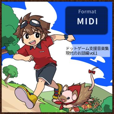 [mid][Town][25曲] ドットゲーム支援音楽集 ~現代のお話編~ vol.1