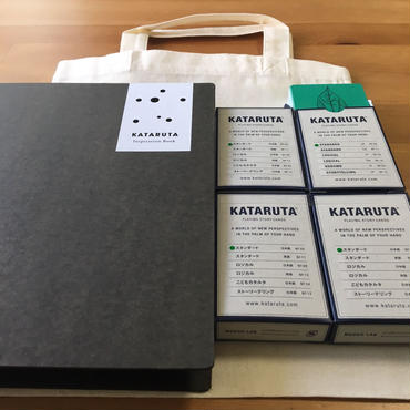カタルタ #8 スタンダード / 日本語版 【まとめ買い4個セット / 新装版 / インスピレーション・ブック&トートバッグ付き】