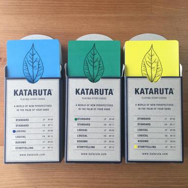 カタルタ LEAVESシリーズ3種セット【新装版】