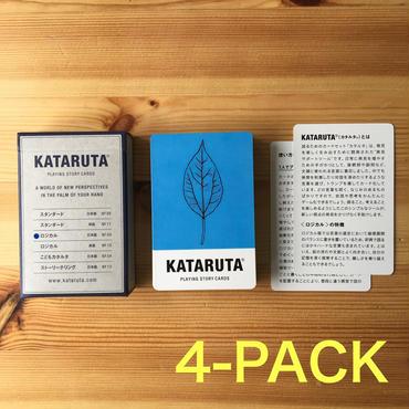 カタルタ #9 ロジカル / 日本語版【まとめ買い4個セット / 新装版】