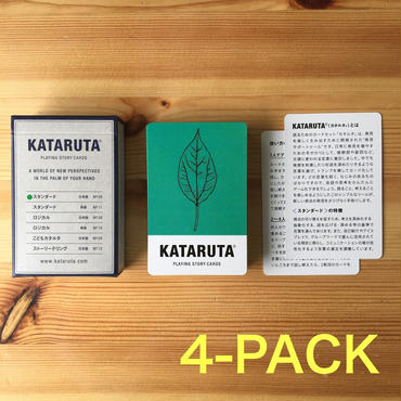 カタルタ #8 スタンダード / 日本語版 【まとめ買い4個セット / 新装版】