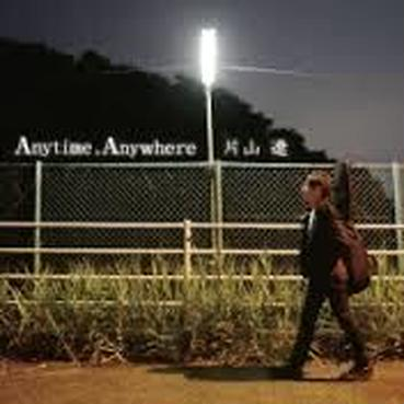 3rd single『Anytime,Anywhere』
