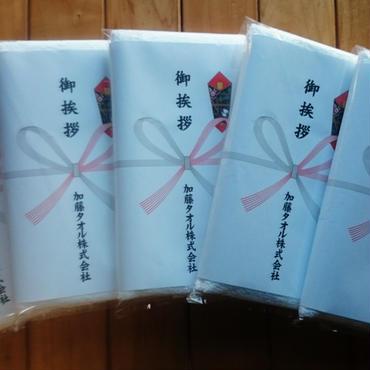 白タオルのし紙巻き5枚セット