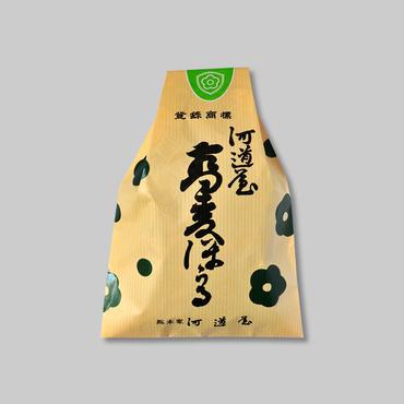 袋入り500円