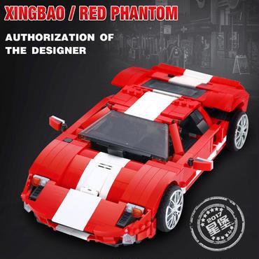 Xingbao フォード GT風 moc ブロックキット   レゴ互換