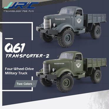 ラジコン オフロード 4WD 軍用トランククローラー JJRC Q61 1/16  S81323395