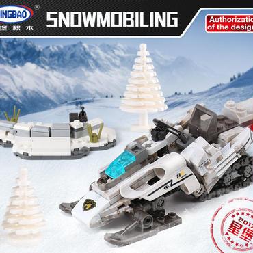 スノーモービル ブロックセット ミリタリーシリーズ  290ピース XINGBAO 06009