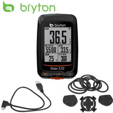 BRYTON RIDER 310 ブライトン ライダー GPS サイクルコンピューター 防水 ワイヤレス