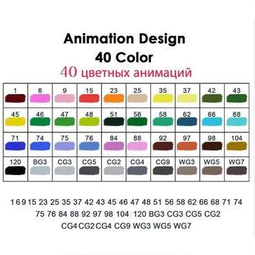 Touchnew アニメーションマーカーペンセット 40色+3アイテムセット
