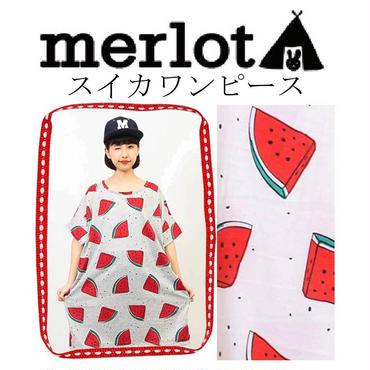 【 merlot メルロー 】☆ スイカワンピースワンピース メルローワンピース 可愛いワンピース