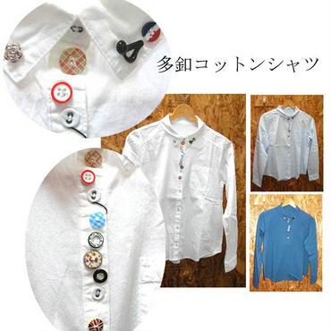 多釦コットンシャツ  < 多ボタンコットンブラウス ナチュラルコットンシャツ シャツ 長袖 レディース コットンブラウス ナチュラル 綿シャツ 白シャツ    >