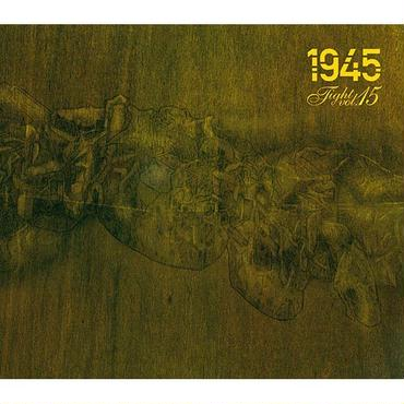 "1945 ""TIGHT 15"" Mix CD"