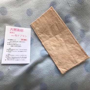 天然素材の無漂白 四角い布ナプキン
