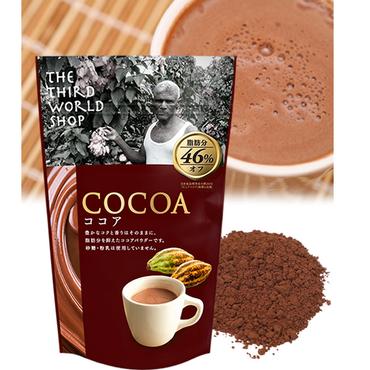 ココア(低脂肪タイプ)130g 【オーガニック 有機栽培ココアパウダー】【砂糖・粉乳不使用】
