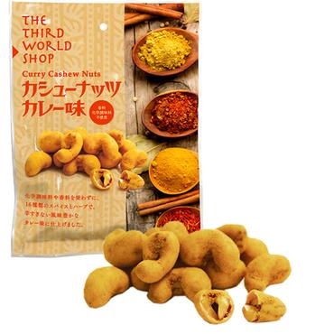 カシューナッツ カレー味 60g 【化学調味料・添加物不使用】