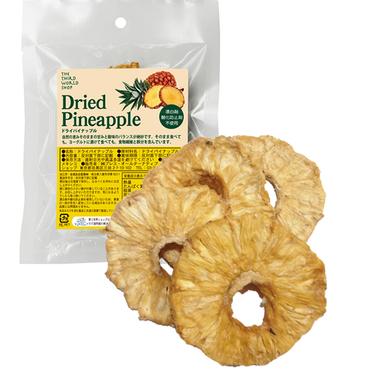 ドライパイナップル 50g 【オーガニック 有機栽培】【砂糖・添加物不使用】