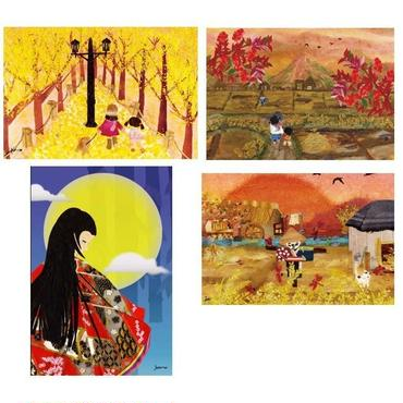 切りはり絵 秋シリーズ(銀杏通り・ななかまどの秋・かぐやひめ・里の秋)