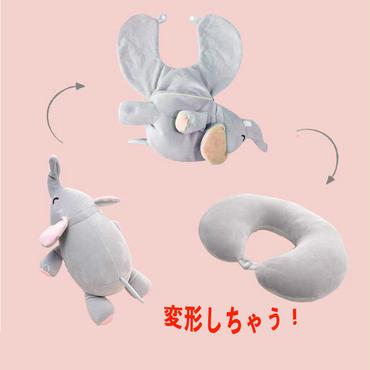 変形!ゾウ 象 ぬいぐるみ   ネック枕 お昼寝枕 30cm