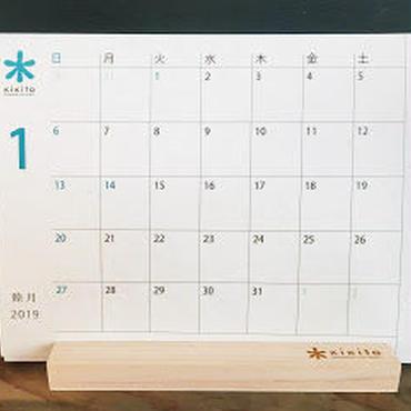 2019kikito卓上カレンダー