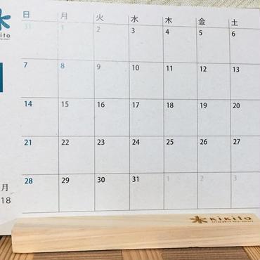 2018 kikito 卓上カレンダー