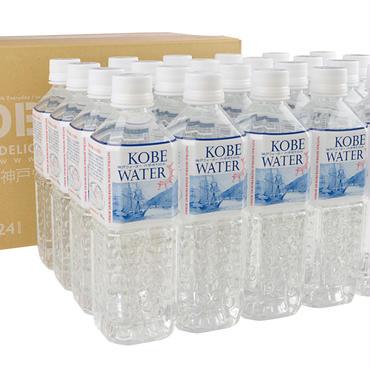 【定期便】神戸ウォーター 六甲布引の水 500mlペットボトル×48本セット