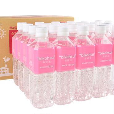 【定期便】微硬水 500mlペットボトル・48本セット