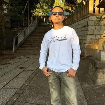 KOBUSHI ASAMON L/S TEE KOBUSHI BRAND 麻紋 hemp 拳ブランド コブシブランド ロンT