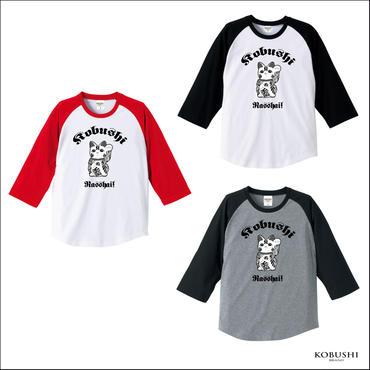 TATTOO DONBURI BECKONING CAT 3/4S RAGLAN T-SHIRT(刺青ドンブリ招き猫 7部丈ラグランTシャツ) OPENING MEMORABILIA KOBUSHI