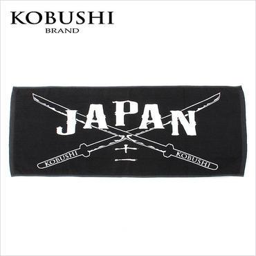 KOBUSHI BRAND ORIGINAL TOWEL 日本刀タオル KOBUSHI BRAND/コブシブランド