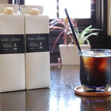 リキッドアイスコーヒー(無糖)