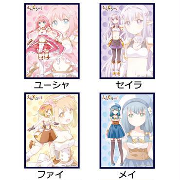 【予約商品】クロックワークス スリーブコレクションVol.17 えんどろ~!