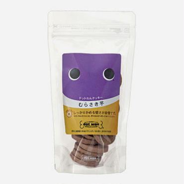 ドットわんクッキーむらさき芋