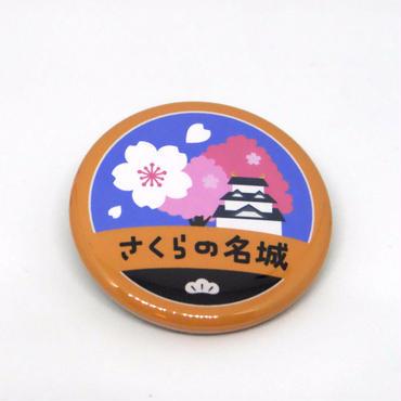 缶バッジ【さくらの名城めぐり】