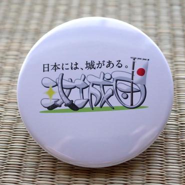 缶バッジ〈特大〉【攻城団ロゴ】(純白)