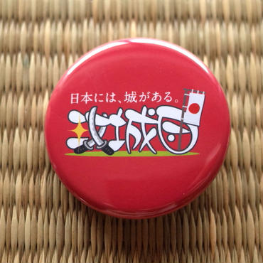 缶バッジ【攻城団ロゴ】(朱色)