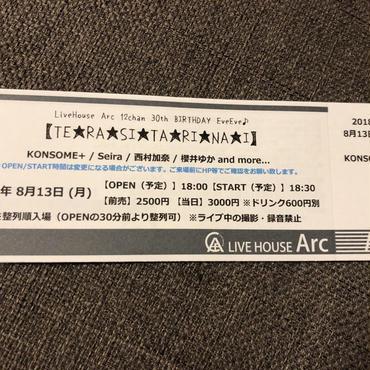 8/13(月)@大阪京橋Arcチケット