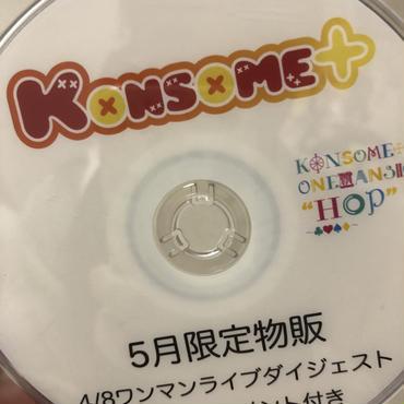 5月限定物販DVD