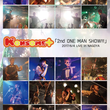 「2nd ONE MAN SHOW!!! DVD」