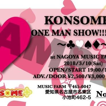 【名古屋ワンマン】3/10(土)@藤が丘MUSIC FARMチケット