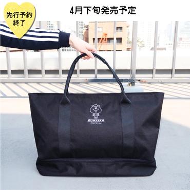 【4月下旬発売予定】刺繍トラベルトートバッグ【KMT-296】
