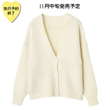 【11月中旬発売予定】ニットカーディガン【KMT-357WH】